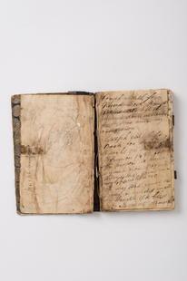 Joseph Smith's personal journal